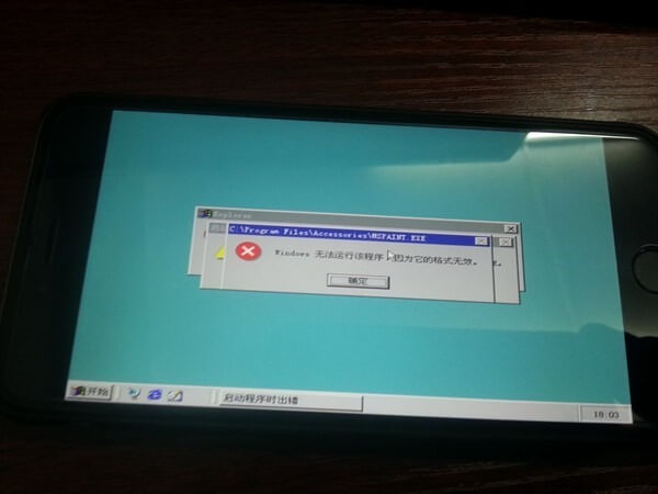 Installing Windows 98 on iPhone 6 Plus 2