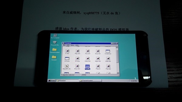 Installing Windows 98 on iPhone 6 Plus 3