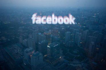 Hack Facebook account online
