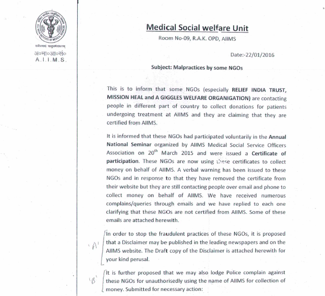 AIIMS reply on fake NGO page 1